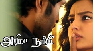 Idhayam En Idhayam Video Song | Arima Nambi Video Song | Priya Anand Song | Vikram Prabhu Song