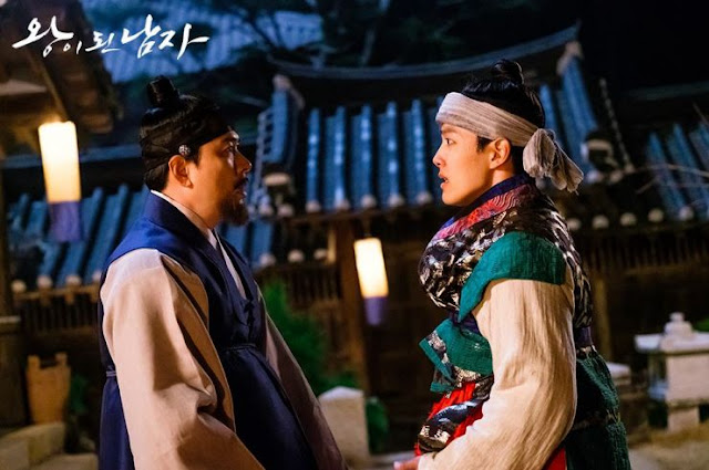 First Impressions The Crowned Clown kdrama