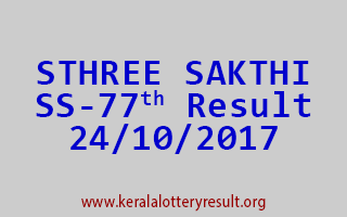 STHREE SAKTHI Lottery SS 77 Results 24-10-2017