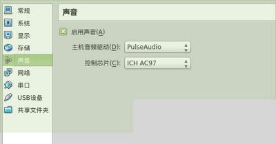intel corporation 82801eb/er (ich5/ich5r) ac97 audio controller