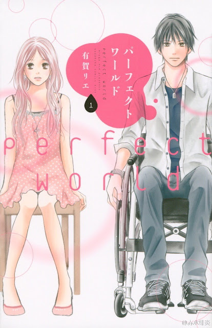 Recomendação de mangá: Perfect World