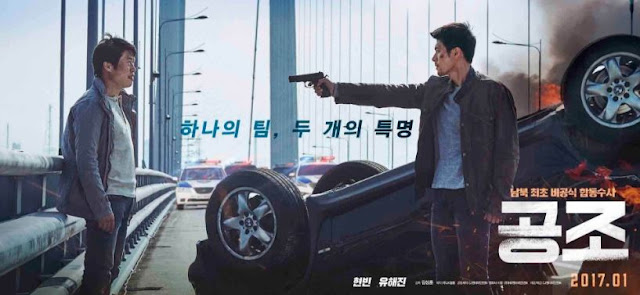 Cooperation (2017) Film Subtitle Indonesia Streaming Movie Download