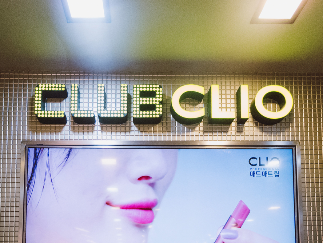 Club Clio now in Manila | chainyan.co
