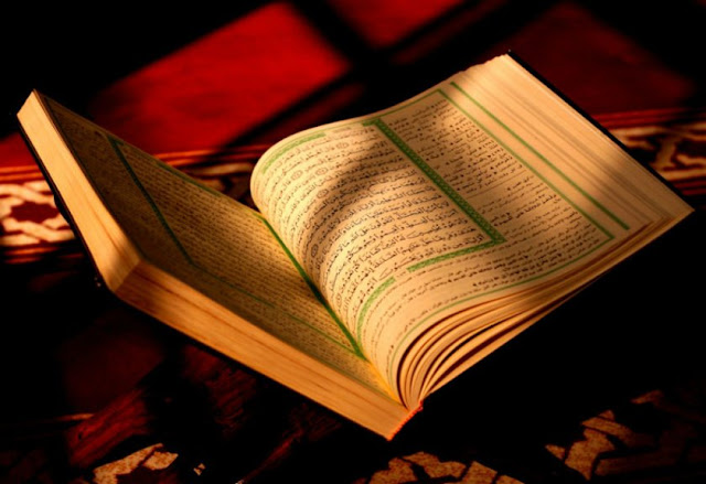 Segudang Manfaat Ruqyah Dalam Islam Disertai Dalilnya