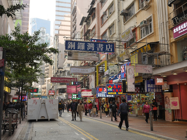 Causeway Bay Books sign above Lockhart Road in Hong Kong