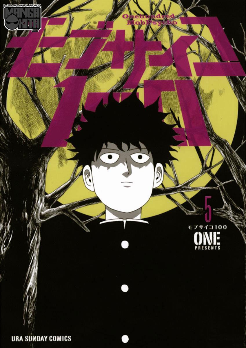 Mob Psycho 100 Chapter 35-2