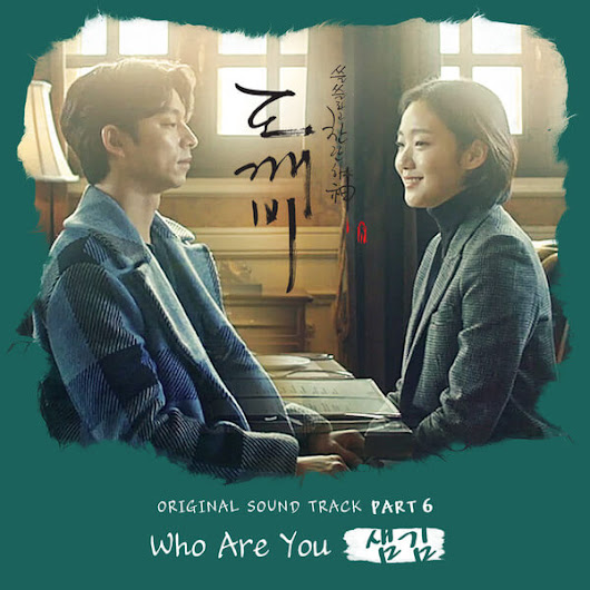 Sam Kim (샘김) - Who Are You Goblin (도깨비) OST Part 6