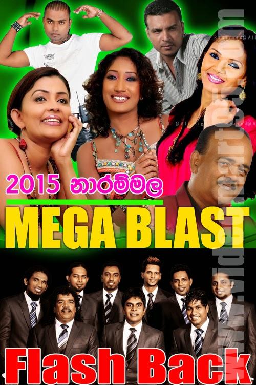 HIRU MEGA BLAST LIVE IN NARAMMALA 2015
