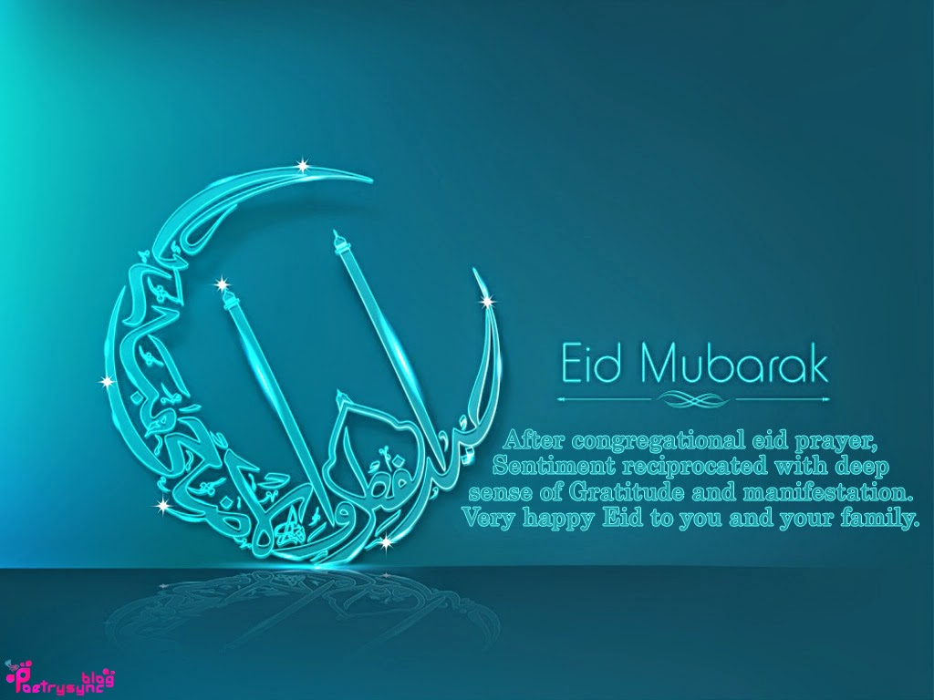 Happy eid mubarak 2016 greetings cards eid mubarak wishes images eid cards 2016 kristyandbryce Images