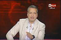 """برنامج الحياة اليوم9/3/2017 تامر أمين و مبادرة """"لو كنت وزير"""""""