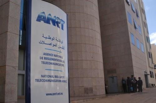 مهندس إعلاميات مغربي ينتصر على ANRT قضائيا