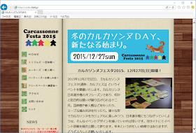http://carfes.ifdef.jp/