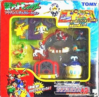 Jirachi figure in Tomy Pokemon Diorama Map AG set