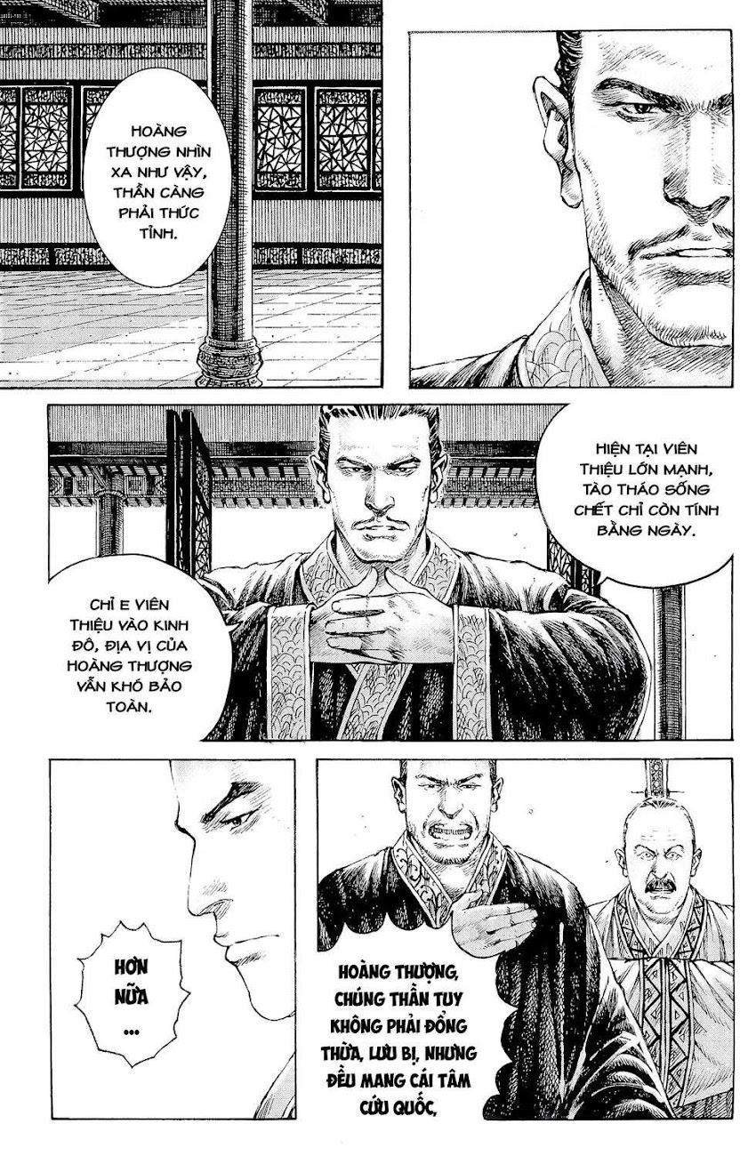 Hỏa phụng liêu nguyên Chương 344: Thiên tử bả tâm [Remake] trang 11