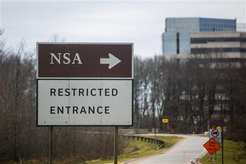 το στρατηγείο της NSA στο Μέριλαντ
