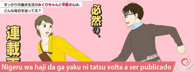 Mangá Nigeru wa haji da ga yaku ni tatsu volta a ser publicado na revista Josei Kiss
