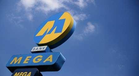 Cara Komplain ke Bank Mega
