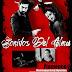 Βραδιά Flamenco & γεύσεις Ισπανίας - Σάββατο 1 Απριλίου 2017 - Τόπος Τεχνών «Χώρα»