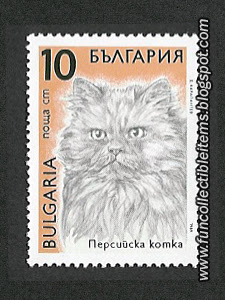 Cat Stamp Picture 3