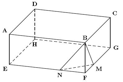 الاختبار الثالث مادة الرياضيات الرابعة image023.png
