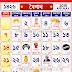 1426 Baisakh : 1426 Bengali Calendar, Bengali Calendar 2019-2020 & 2021 , Download Bengali Calendar 1426