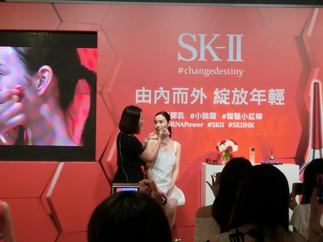 SK-II,skii,緊緻面霜,護膚步驟