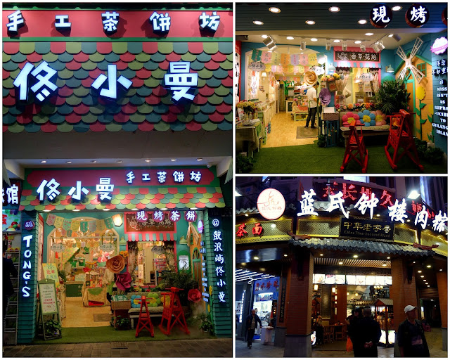 Candy stores Zhongshan Lu Pedestrian Street in Xiamen, China