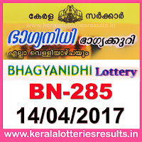Bhagyanidhi lottery bn 285, Bhagyanidhi lottery 14 4 2017, kerala lottery 14 4 2017, kerala lottery result 14 4 2017, kerala lottery result 14 04 2017, kerala lottery result Bhagyanidhi, Bhagyanidhi lottery result today, Bhagyanidhi lottery bn 285, keralalotteriesresults.in-14-04-2017-bn-285-Bhagyanidhi-lottery-result-today-kerala-lottery-results, kerala lottery result, kerala lottery, kerala lottery result today, kerala-govessment-result-gov.in-picture-image-images-pics-pictures