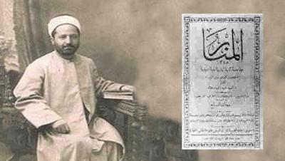Contoh Penafsiran Al-Adabi Al-Ijtima'i