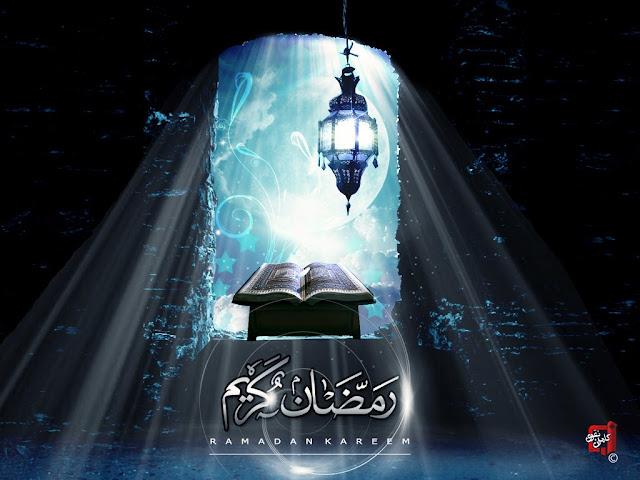 Best Ramadan Kareem Status 2017