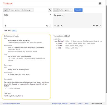 Google Translate Tambahkan Definisi Kata