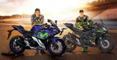 Welcome Yamaha Special Edition Livery MotoGP
