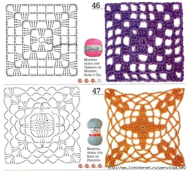 Crochet square cuadrados con patrones gratis todo - Hacer una manta de ganchillo ...
