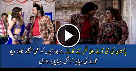 Entertainment, lollywood, new pakistani movie, viral video, social media, First Video song of Noor Bukhari New Movie released,