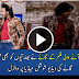 First Video song of Noor Bukhari New Movie released