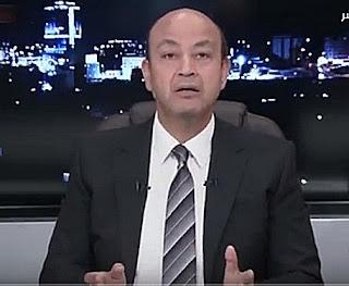 برنامج كل يوم حلقة الإثنين 2-10-2017 مع عمرو أديب فى حلقة من رام الله