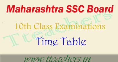 Maharashtra 10th Time Table 2017, MAH Board SSC Exam Dates