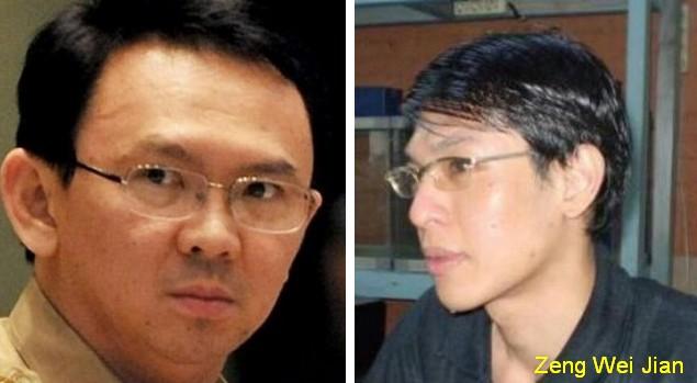 Catatan Zeng Wei Jian: Clinical Psycopath Textbook