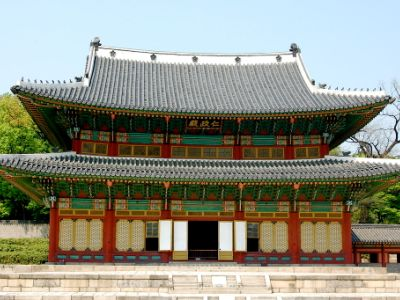 Changdeok Palace, Seoul