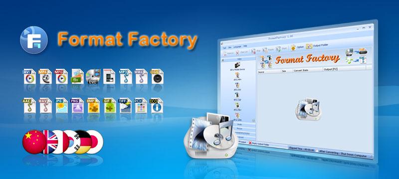 Format Factory 3.00 فورمات فاكتوري  لتحويل كافه صيغ الصوت والفيديو والصور والهواتف