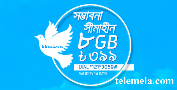 GrameenPhone 8GB internet 399tk