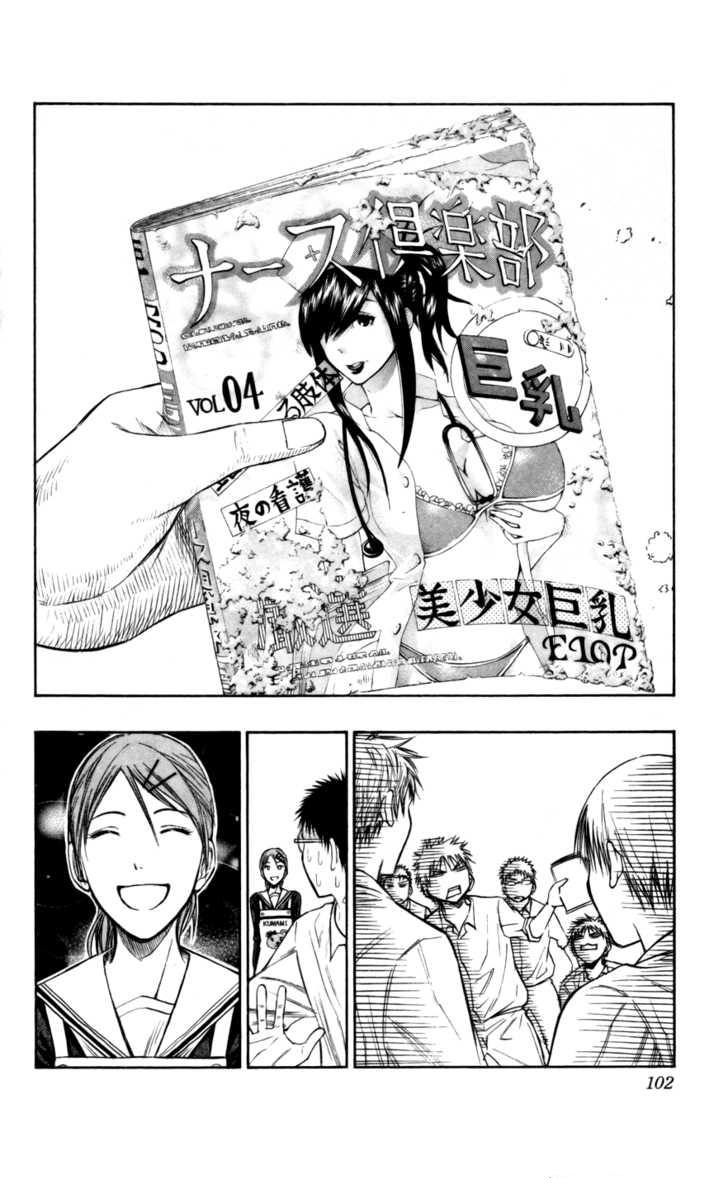 Kuroko No Basket chap 094 trang 18