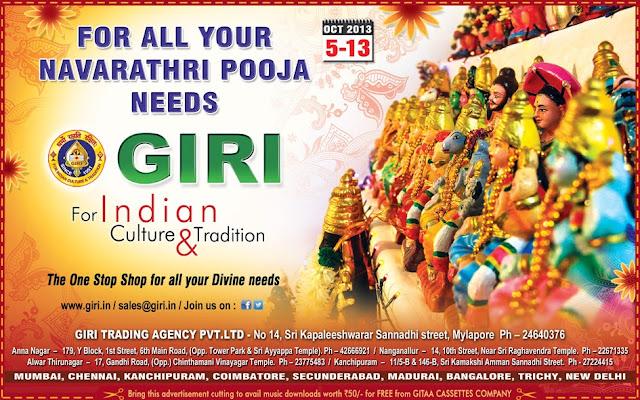 GIRI Navarathri
