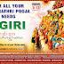 GIRI Navarathri 2013 - The Hindu