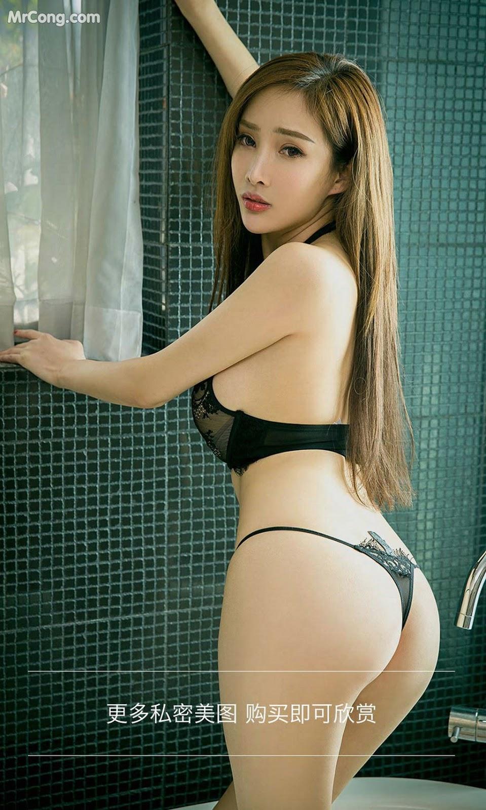 Image UGIRLS-Ai-You-Wu-App-No.875-Zhou-Yan-Xi-MrCong.com-009 in post UGIRLS – Ai You Wu App No.875: Người mẫu Zhou Yan Xi (周妍希) (40 ảnh)