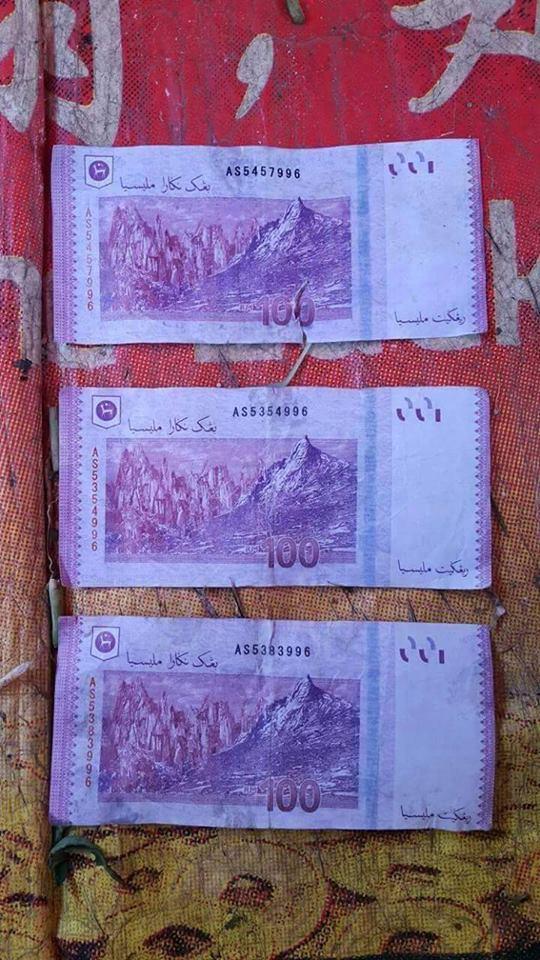 1 Ringgit Sama Dengan Berapa Rupiah : ringgit, dengan, berapa, rupiah, Ringgit, Malaysia, Dengan, Berapa, Rupiah, Dhiansury