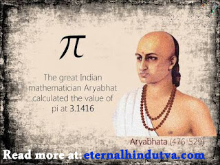 who discovered pi and formula of Circumference?