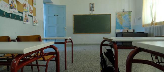 11χρονος μουσουλμάνος μαχαίρωσε με αυτοσχέδια λεπίδα 9χρονο μέσα σε σχολείο