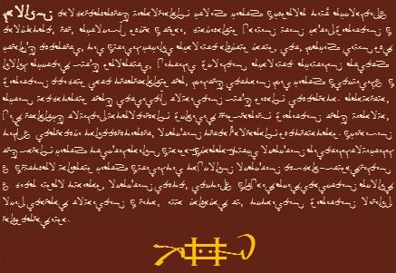 Haelir Gwi'Ai Masseyn 78b