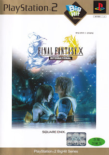 Portada del disco de Final Fantasy X, PlayStation 2, 2002